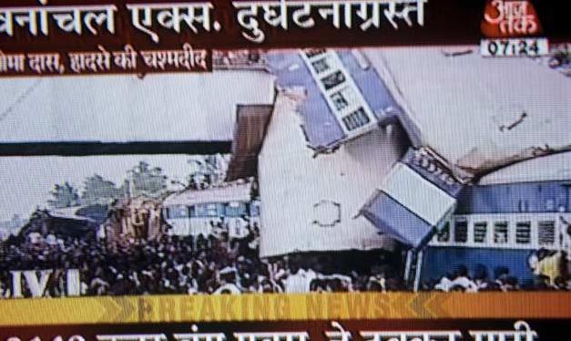 รถไฟในอินเดีย ประสานงา ตายกว่า 40 คน