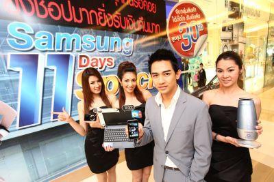 Samsung 11 Days Special