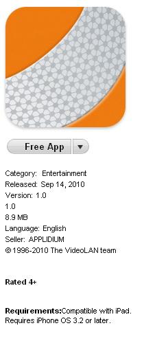 VLC Media player พร้อมโหลดลง iPad ฟรีแล้ววันนี้!