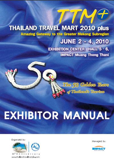Thailand Travel Mart Plus 2010