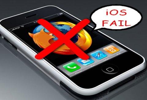 Mozilla ปฏิเสธ Firefox ลง iPhone