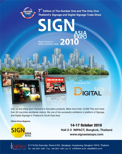 Digital Sign Asia 2010